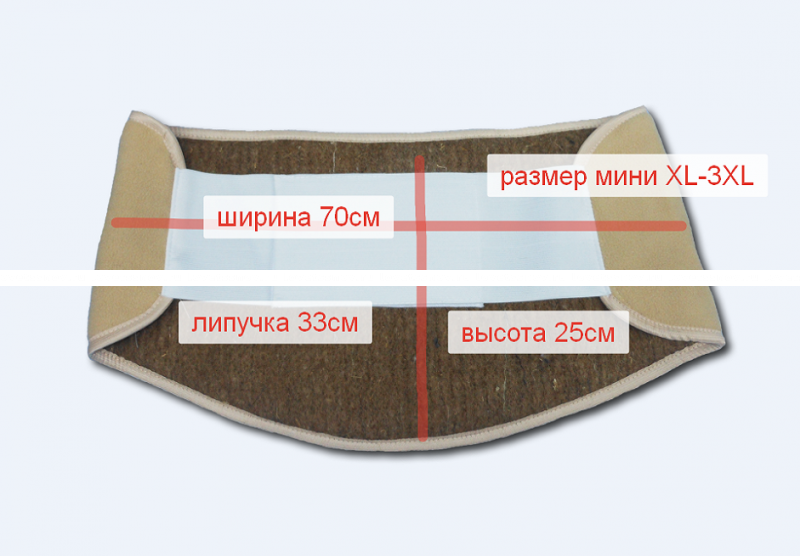 мини XL-3XL_1.png