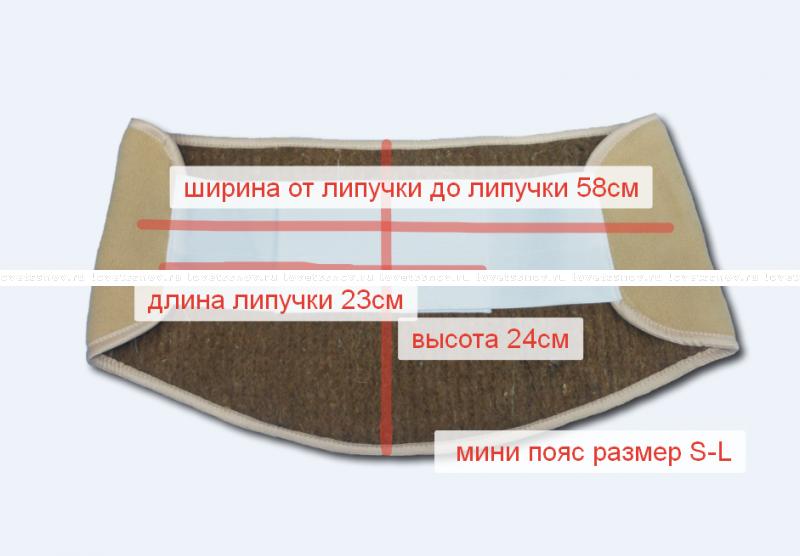 мини s-L_1.png