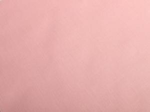 Наволочка Big 280х35 бязь розовая