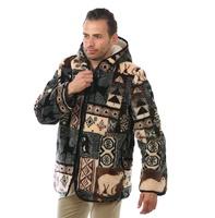 Куртка СКАНДИ Арктика арт.1181-05