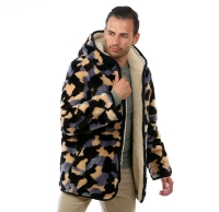 Куртка ALTRO СКАНДИ Камуфляж серый арт.1181-06