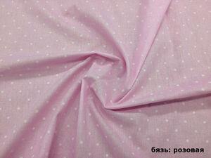 Наволочка Семерка 140х70 бязь крупный горох на розовом