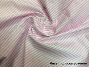 Наволочка Big 280х35 бязь полоска розовая