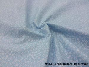 Наволочка Бумеранг 220х35 бязь на лесной полянке голубая
