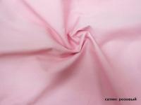 Наволочка U 350х35 сатин розовый
