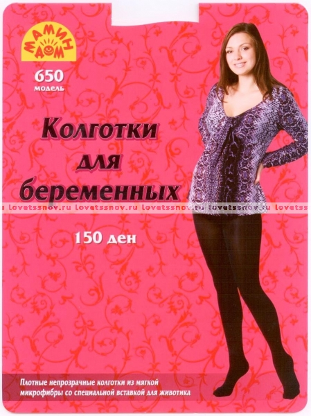 w900_l0_x_x_111.jpg