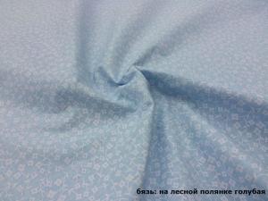 Наволочка U 350х35 бязь на лесной полянке голубая