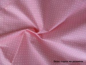 Наволочка Валик бязь горох на розовом