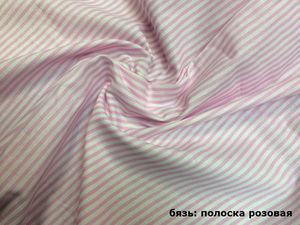 Наволочка Семерка 140х70 бязь полоска розовая