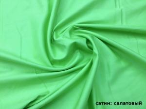 Наволочка Бумеранг 220х35 сатин салатовый